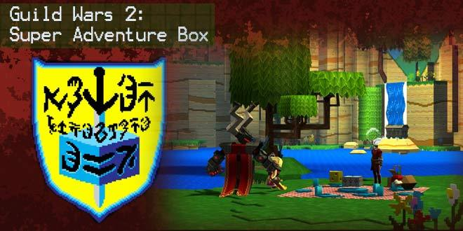GW2 Goes Retro with Super Adventure Box
