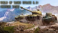 World of Tanks update 8.3