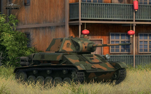 World of Tanks update 8.5 features T70